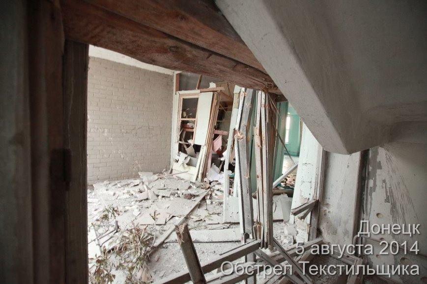 В результате обстрела в Донецке погибли три человека - на Текстильщике снаряды попали в жилые дома и школу (ФОТО,  ВИДЕО), фото-4