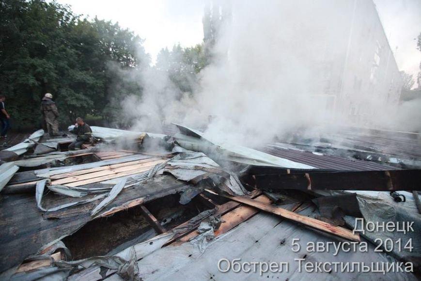 В результате обстрела в Донецке погибли три человека - на Текстильщике снаряды попали в жилые дома и школу (ФОТО,  ВИДЕО), фото-9