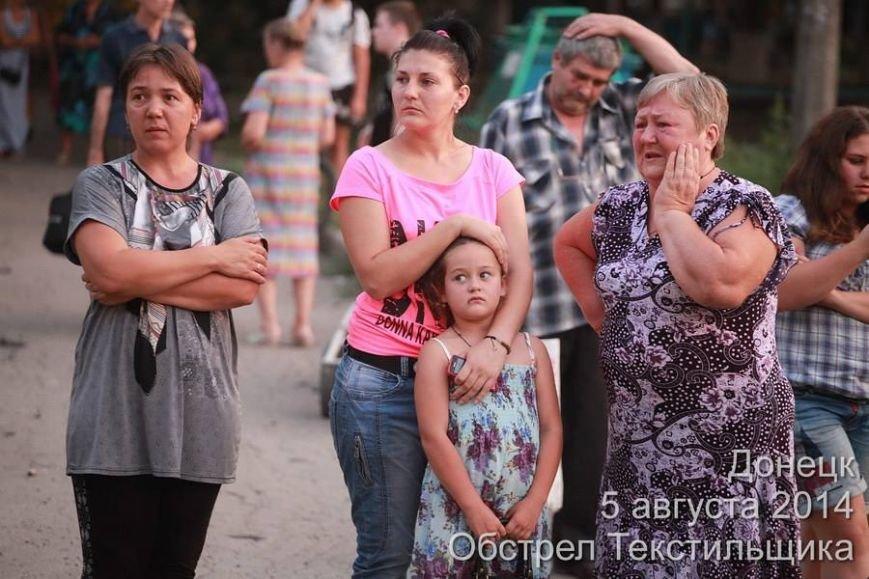 В результате обстрела в Донецке погибли три человека - на Текстильщике снаряды попали в жилые дома и школу (ФОТО,  ВИДЕО), фото-8