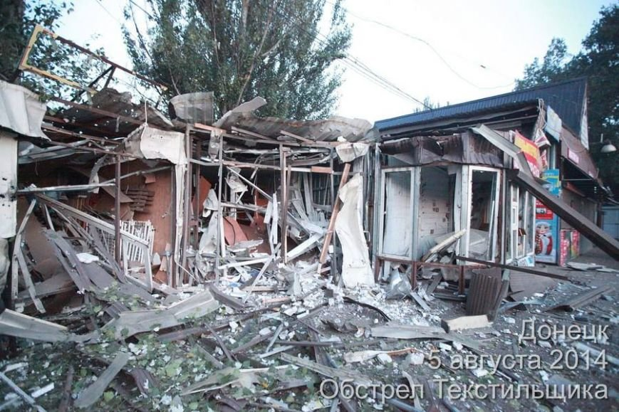 В результате обстрела в Донецке погибли три человека - на Текстильщике снаряды попали в жилые дома и школу (ФОТО,  ВИДЕО), фото-7