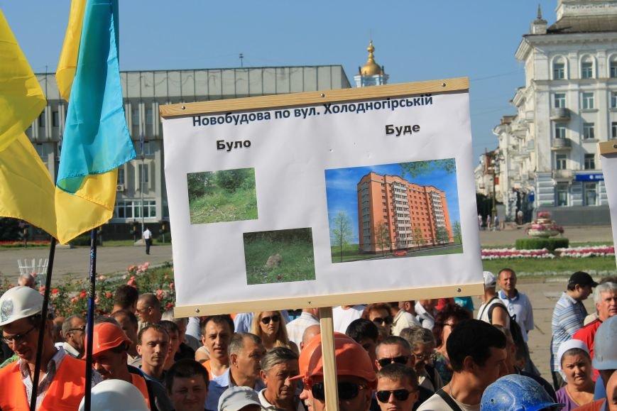 В Сумах несколько сотен строителей «Федорченко» вышли на пл. Независимости (ФОТО), фото-3
