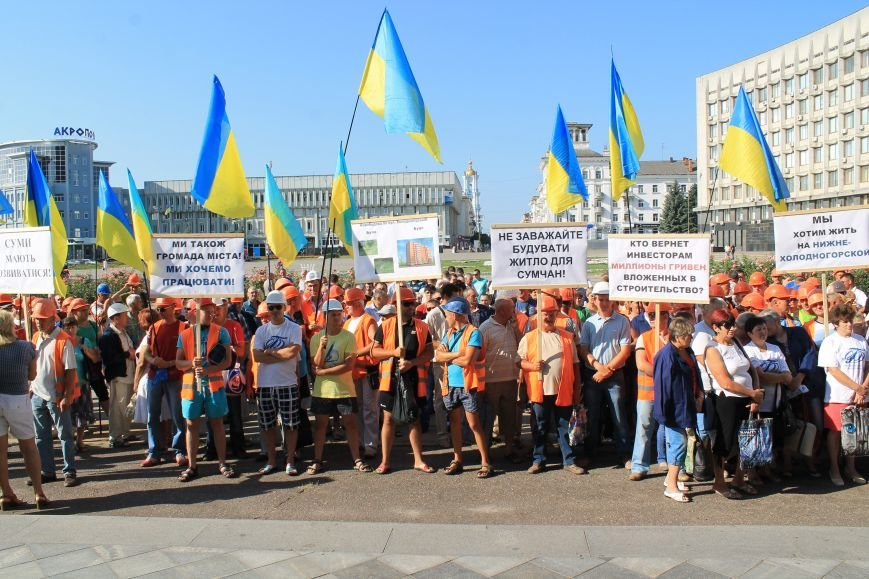 В Сумах несколько сотен строителей «Федорченко» вышли на пл. Независимости (ФОТО), фото-4
