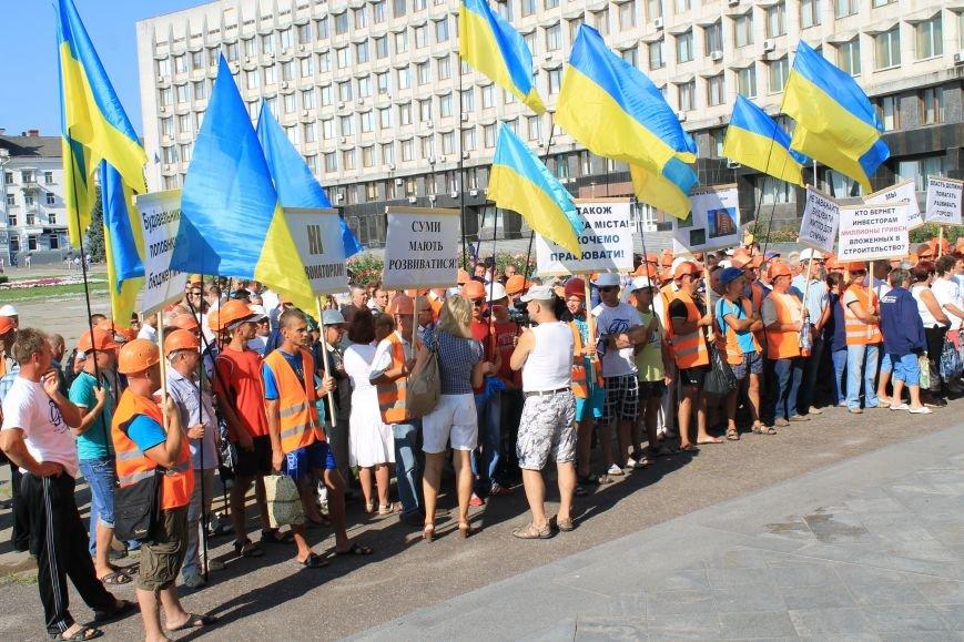 В Сумах несколько сотен строителей «Федорченко» вышли на пл. Независимости (ФОТО), фото-1