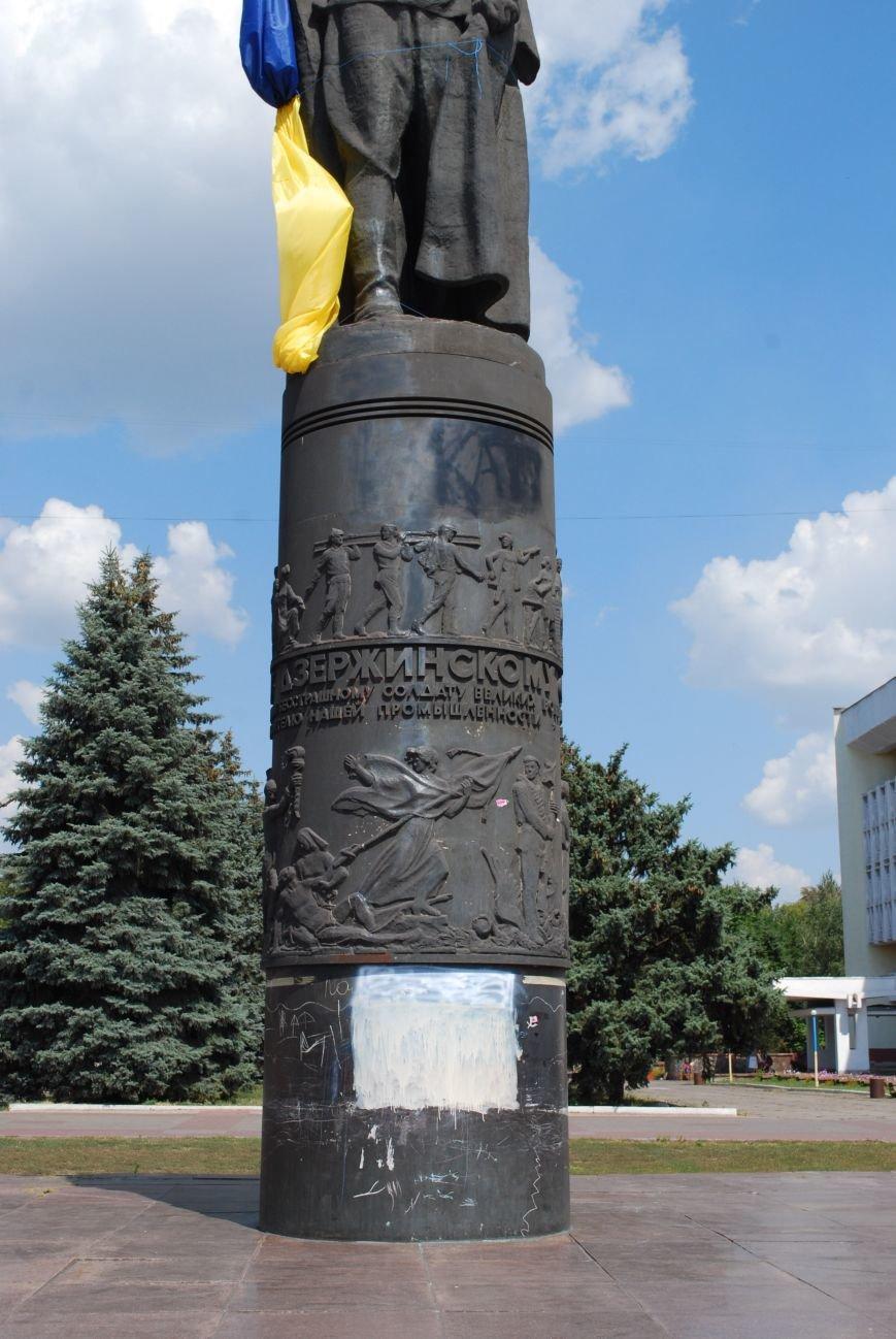 В Днепродзержинске закрасили вялую попытку сепаратистов заявить о себе, фото-2
