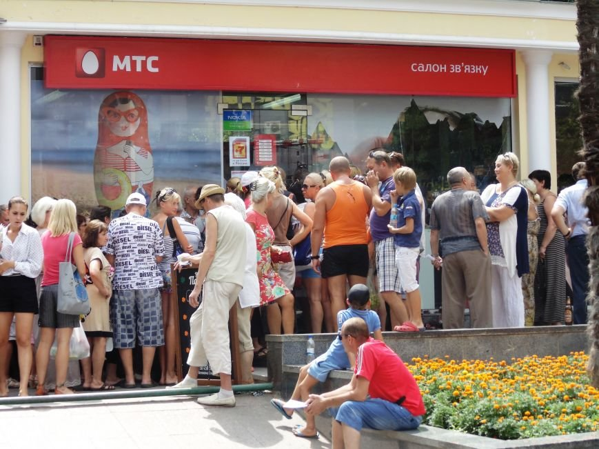 ФОТОФАКТ. В Ялте в разгаре «сим-карточная лихорадка», фото-2