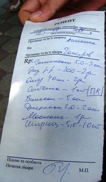 В мариупольской больнице умирает женщина, срочно нужны лекарства (ФОТО), фото-1
