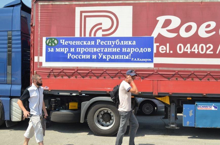 ФОТОФАКТ: В Симферополь прибыли фуры с гуманитаркой из Чечни, фото-2