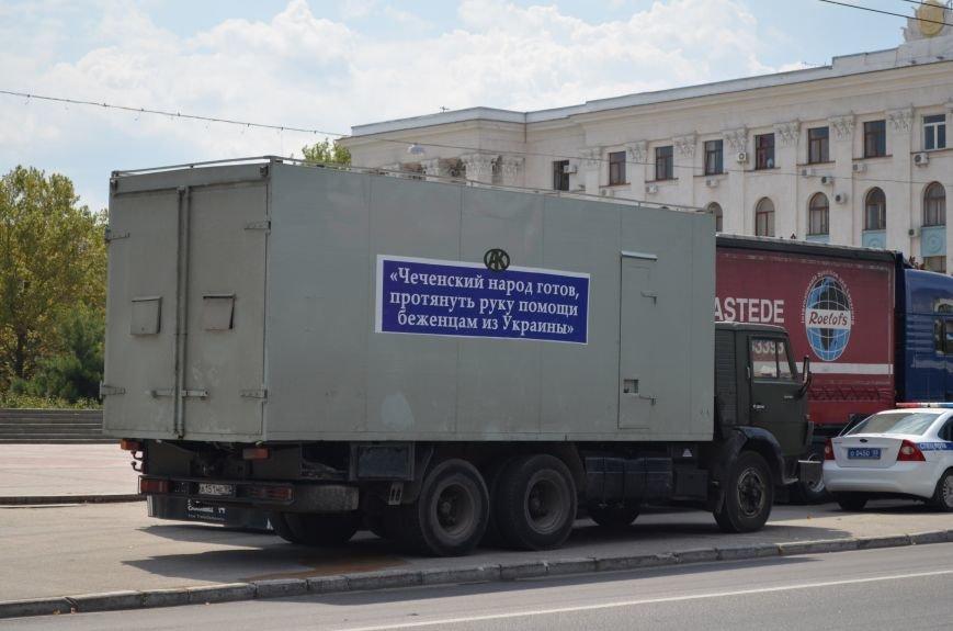 ФОТОФАКТ: В Симферополь прибыли фуры с гуманитаркой из Чечни, фото-3