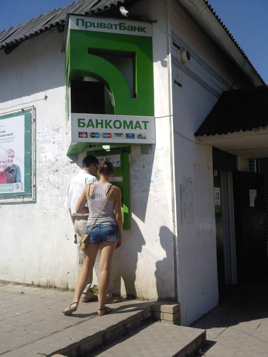Карта мира востока Украины: ПриватБанк восстановил работу еще 4-х отделений на Луганщине - в Лисичанске и Лугутино, фото-2