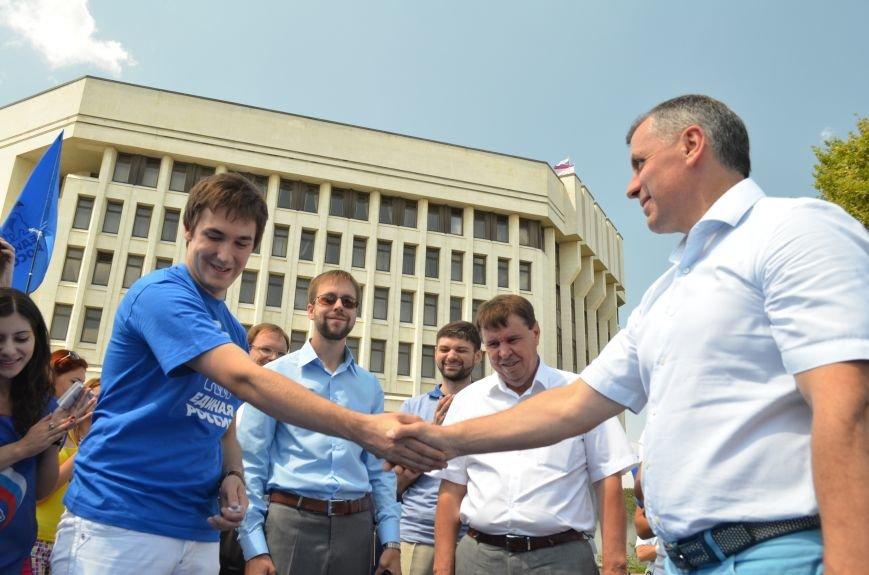 Крымчан приглашают поучаствовать в создании гигантского флага России (ФОТО), фото-1