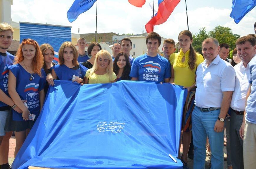 Крымчан приглашают поучаствовать в создании гигантского флага России (ФОТО), фото-7