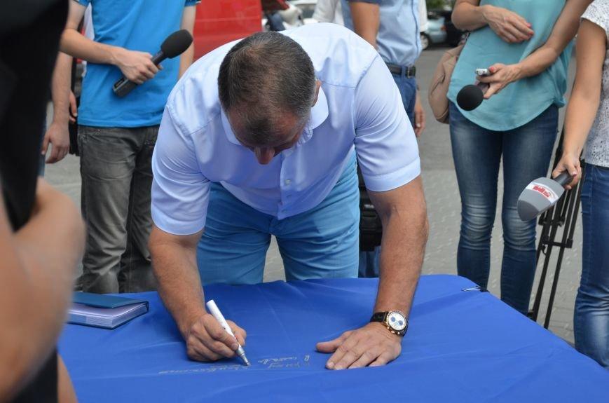 Крымчан приглашают поучаствовать в создании гигантского флага России (ФОТО), фото-3