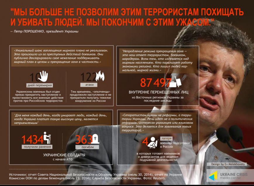 ato_ru-01-960x702