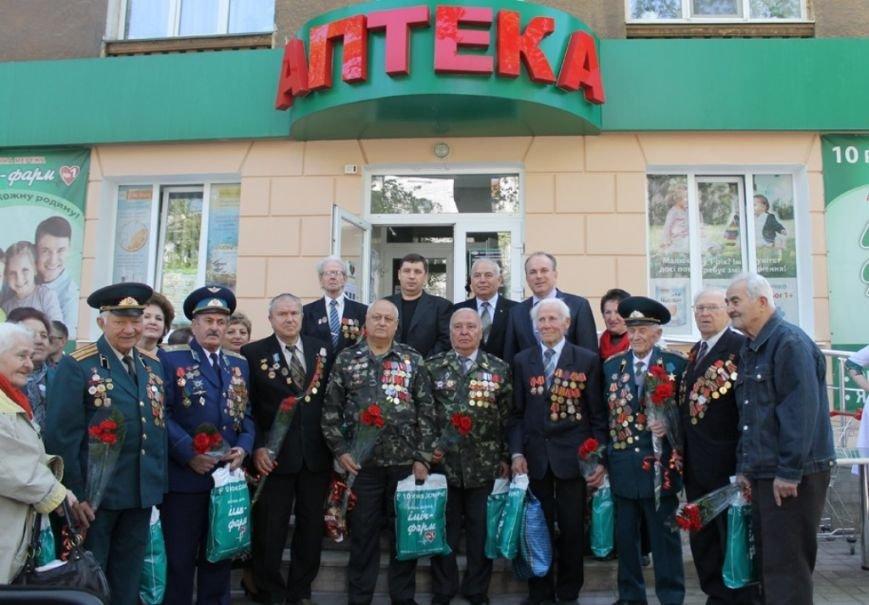 Аптечная сеть «Ильич-Фарм»: «Спасибо за ваше доверие!», фото-1