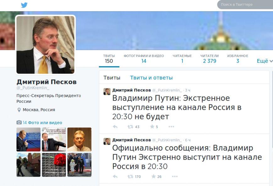 Снимок экрана - 07.08.2014 - 16:54:42
