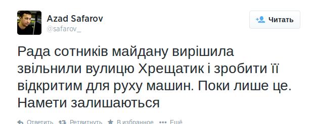 Майдановцы пообещали Кличко освободить проезжую часть Крещатика (ВИДЕО), фото-1