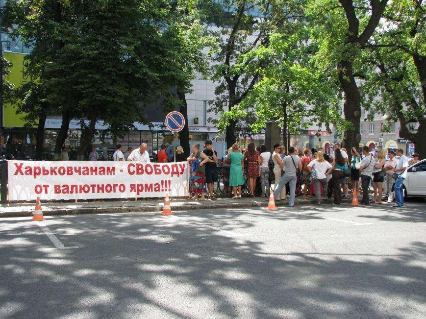 Под стенами харьковского отделения Нацбанка митингуют заемщики, фото-2