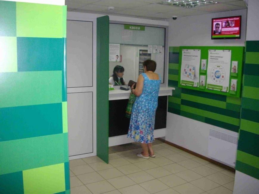 ПриватБанк восстановил банковскую инфраструктуру Нового Света и расширяет сеть самообслуживания в Красноармейске и Константиновке, фото-2