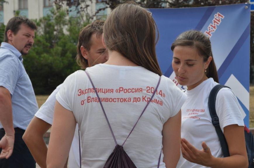 В Симферополь прибыла «Экспедиция 2014» из Владивостока (ФОТО), фото-4