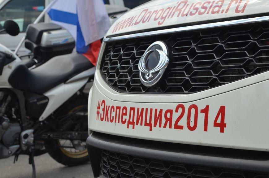 В Симферополь прибыла «Экспедиция 2014» из Владивостока (ФОТО), фото-3
