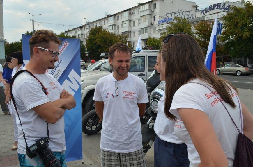 В Симферополь прибыла «Экспедиция 2014» из Владивостока (ФОТО), фото-9