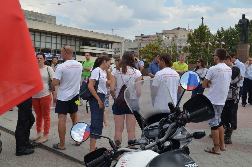 В Симферополь прибыла «Экспедиция 2014» из Владивостока (ФОТО), фото-8