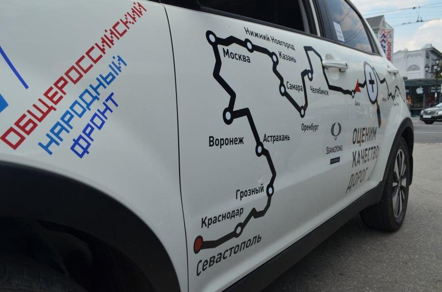 В Симферополь прибыла «Экспедиция 2014» из Владивостока (ФОТО), фото-2