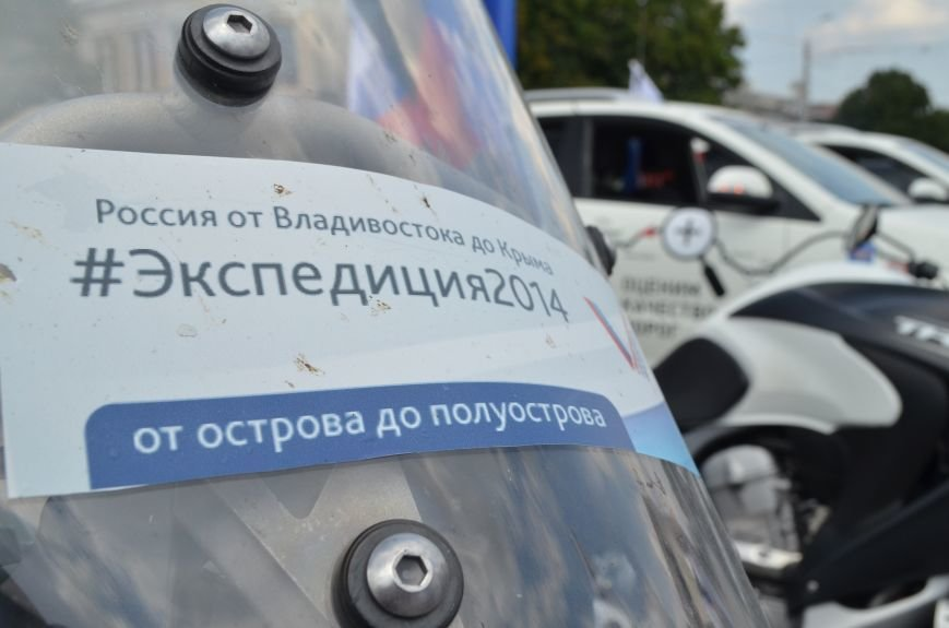 В Симферополь прибыла «Экспедиция 2014» из Владивостока (ФОТО), фото-10