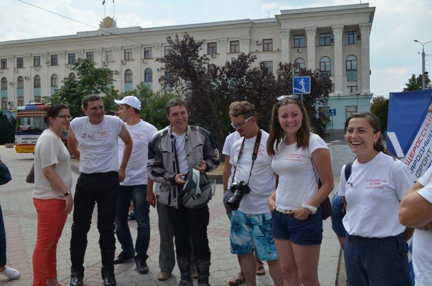 В Симферополь прибыла «Экспедиция 2014» из Владивостока (ФОТО), фото-7