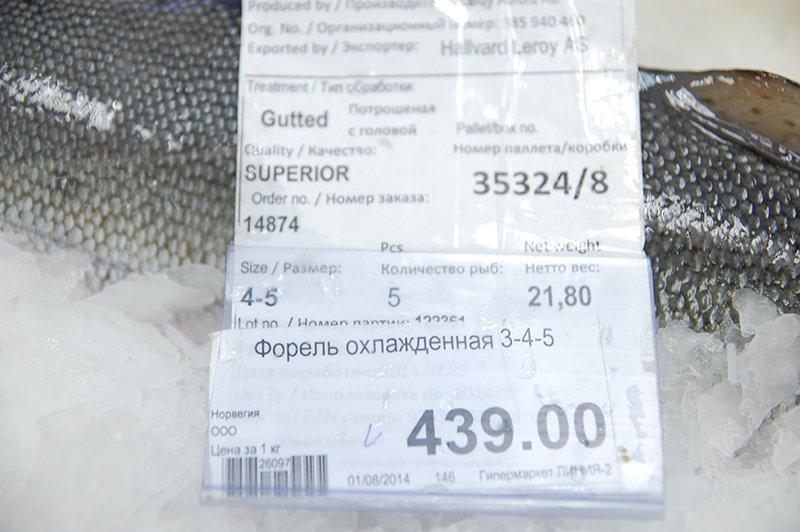 Белгородские предприниматели опасаются повышения цен на продукты из-за ответных санкций, фото-5