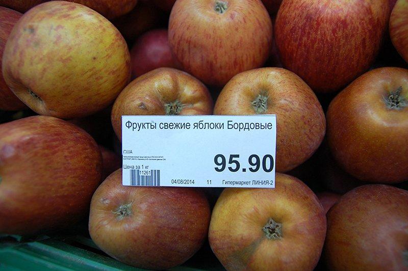Белгородские предприниматели опасаются повышения цен на продукты из-за ответных санкций, фото-3