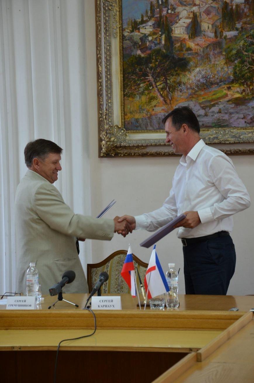 Ялта и Усть-Коксинский район Республики Алтай начинают сотрудничать, фото-1