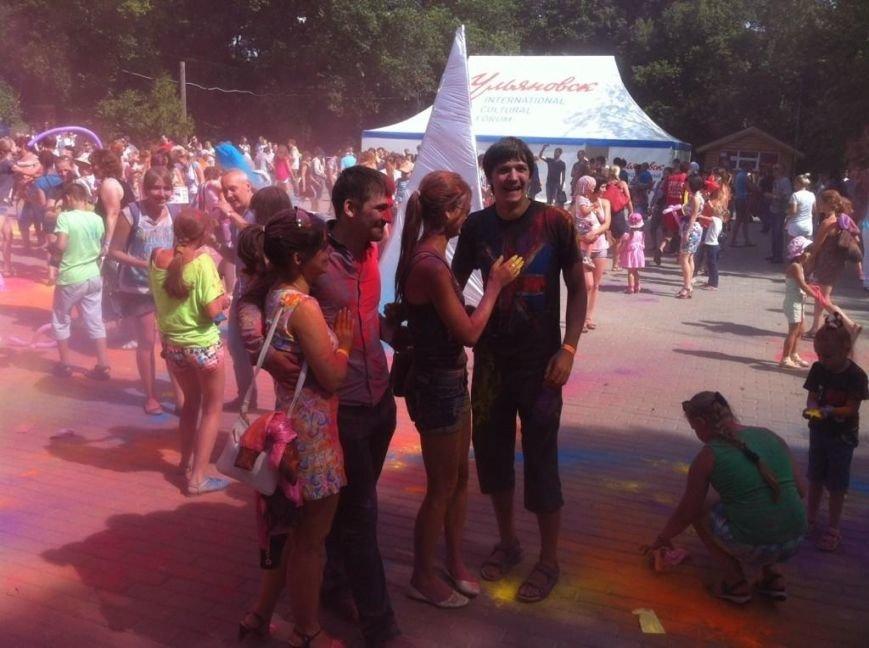 Фестиваль красок во «Владимирском саду», фото-1
