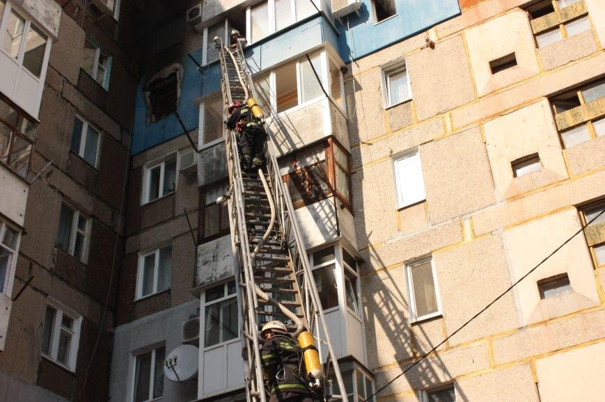В Кировограде произошел серьезный пожар (фото), фото-1