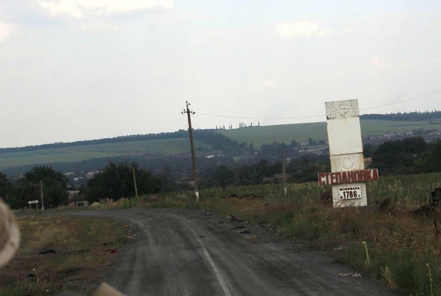 В Донецкой области  «Грады», стрелявшие с территории России, полностью уничтожили село Степановку (ФОТО), фото-2