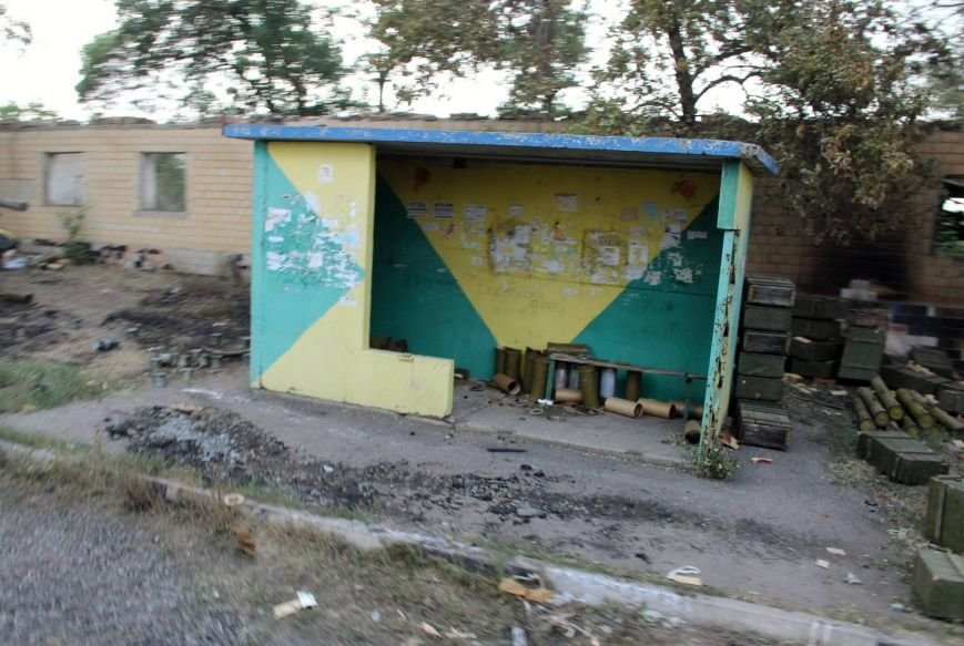 В Донецкой области  «Грады», стрелявшие с территории России, полностью уничтожили село Степановку (ФОТО), фото-1