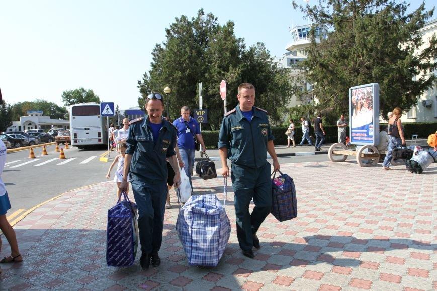 Украинских беженцев из Крыма отправили в Чебоксары (ФОТО), фото-1