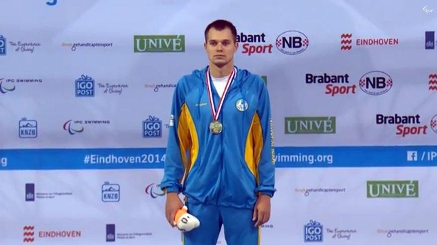 Мариупольский пловец Даниил Чуфаров завоевал «золото» на чемпионате Европы (ФОТО), фото-3
