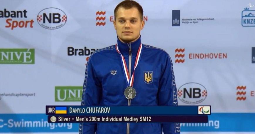 Мариупольский пловец Даниил Чуфаров завоевал «золото» на чемпионате Европы (ФОТО), фото-2