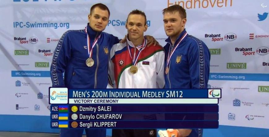 Мариупольский пловец Даниил Чуфаров завоевал «золото» на чемпионате Европы (ФОТО), фото-1