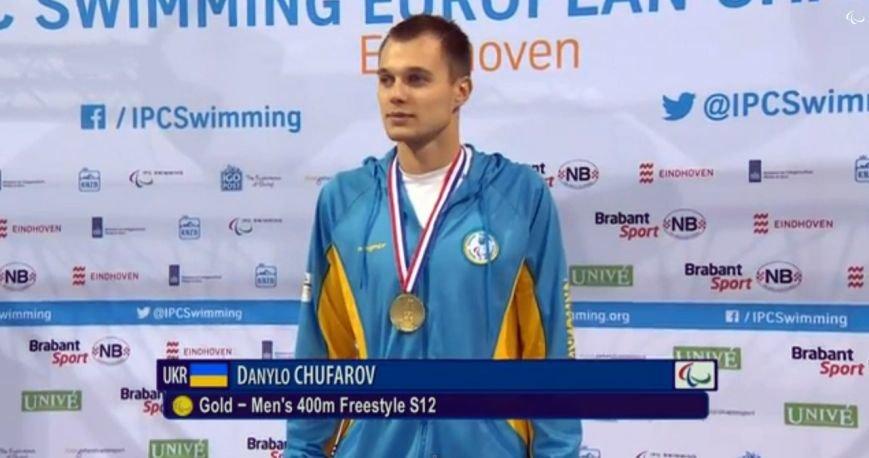 Мариупольский пловец Даниил Чуфаров завоевал «золото» на чемпионате Европы (ФОТО), фото-4