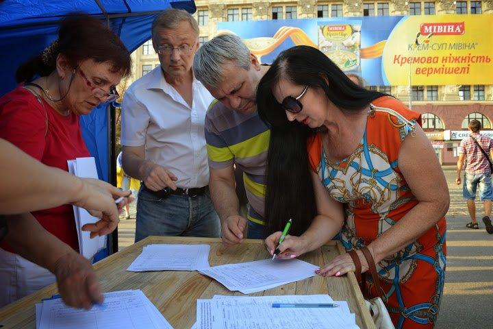 Харьковские «свободовцы» собрали 1,5 тысячи подписей за отставку Кернеса, фото-2