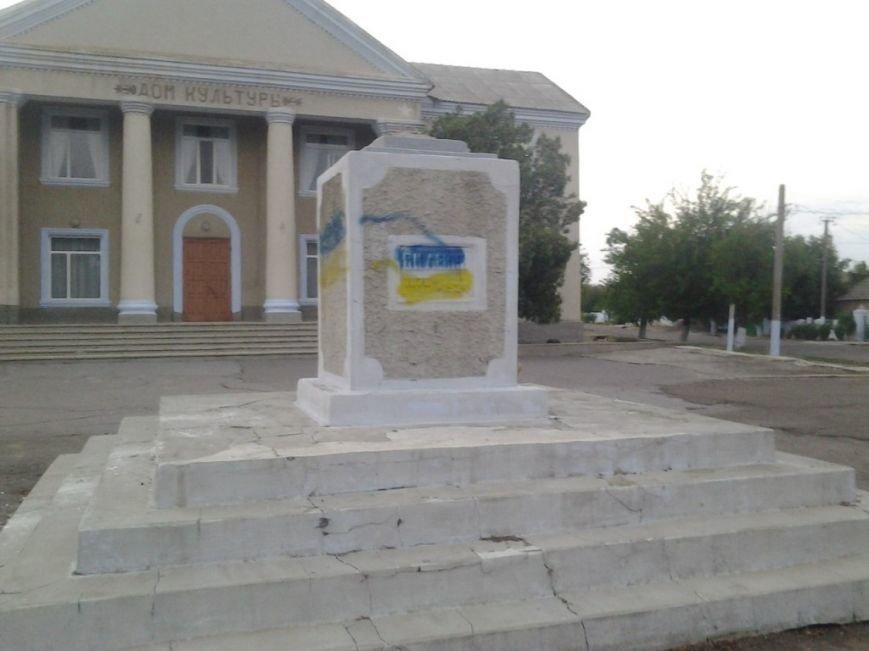 ленин-гл
