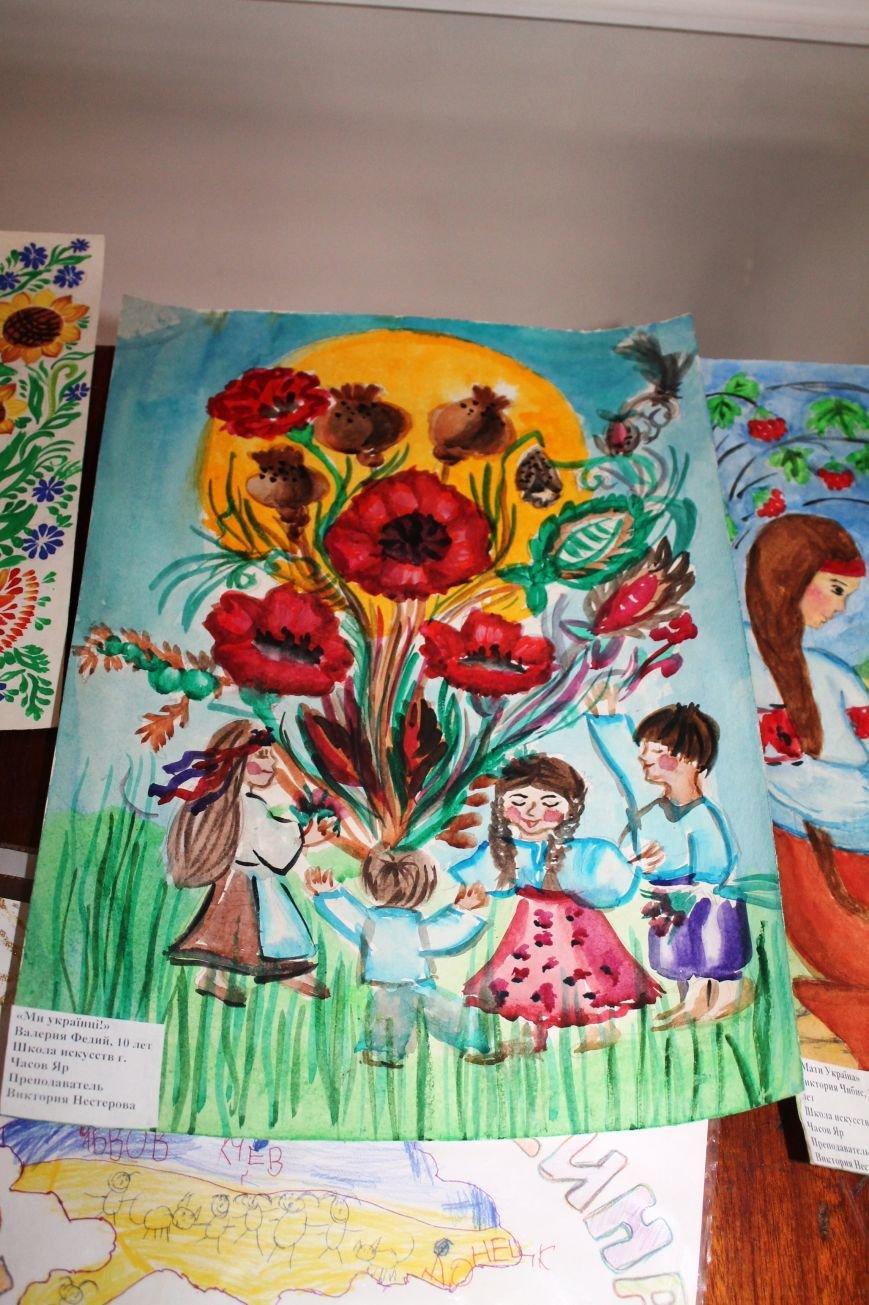 Артемовские дети присоединились к инициативе «Україна Едина», фото-2