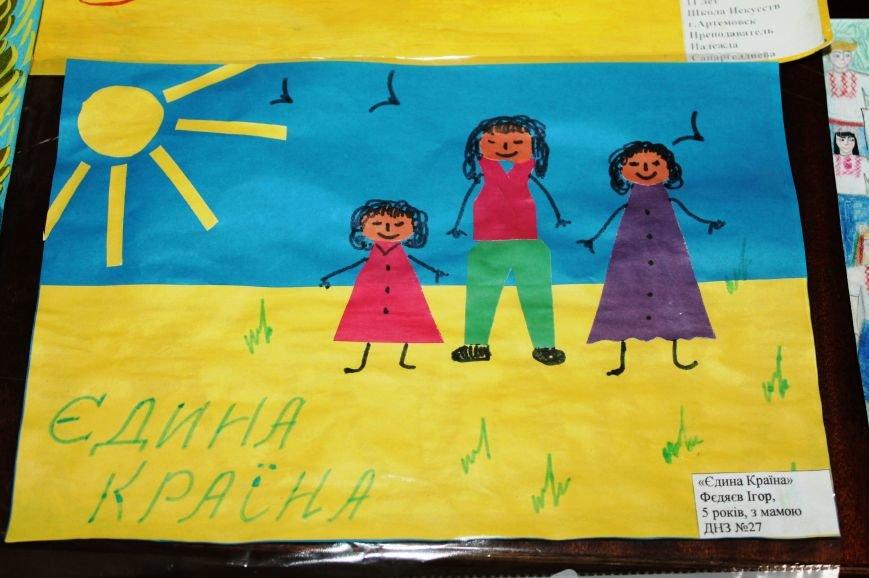 Артемовские дети присоединились к инициативе «Україна Едина», фото-6