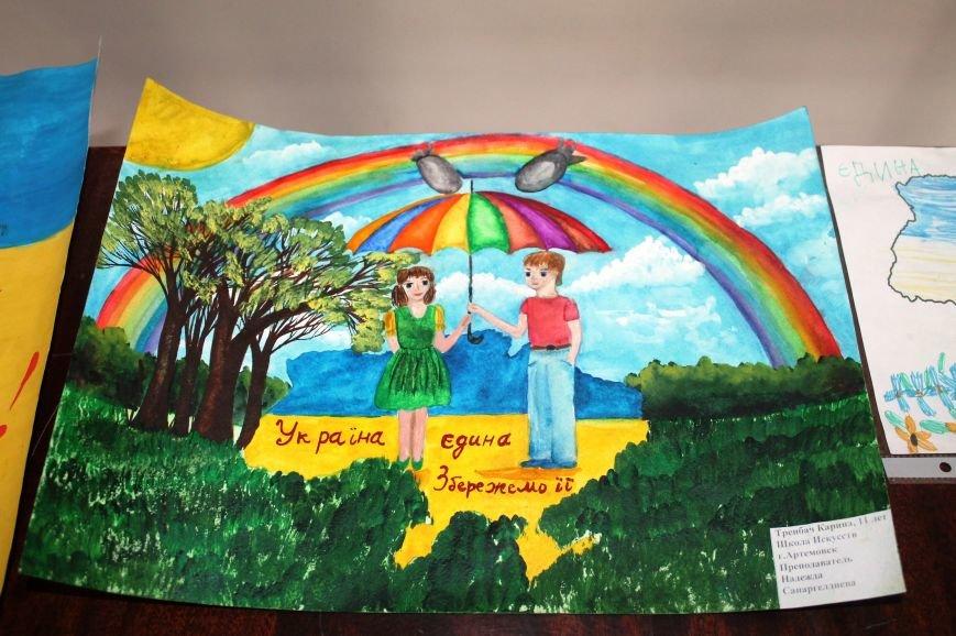 Артемовские дети присоединились к инициативе «Україна Едина», фото-4