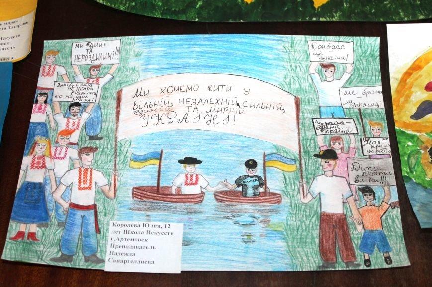 Артемовские дети присоединились к инициативе «Україна Едина», фото-5