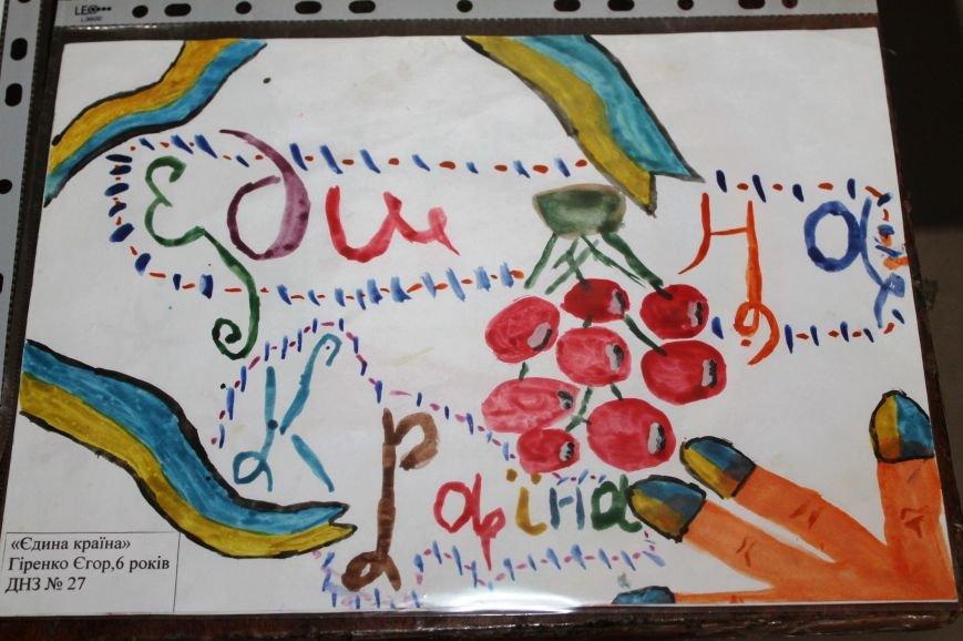 Артемовские дети присоединились к инициативе «Україна Едина», фото-7