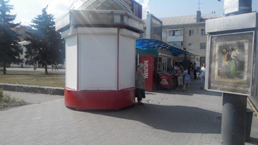 В центре Сум возле Макдональдса установили новый МАФ (ФОТО), фото-1