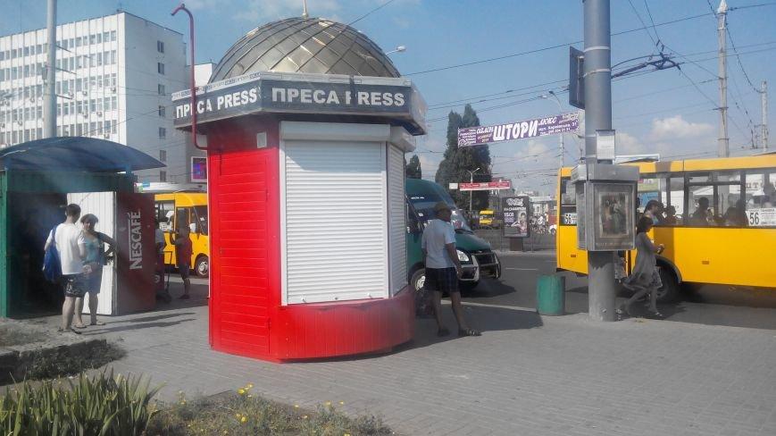 В центре Сум возле Макдональдса установили новый МАФ (ФОТО), фото-2